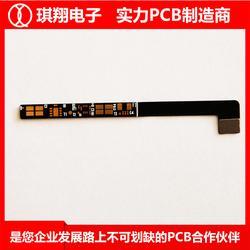 琪翔电子_山东fpc柔性软板_led灯fpc柔性软板图片