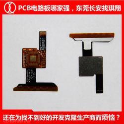 FPC软板,琪翔电子PCB板厂商(优质商家),FPC软板定制图片