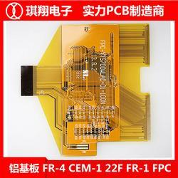 琪翔电子致力于PCB制造(多图)_双面FPC设计_双面FPC图片