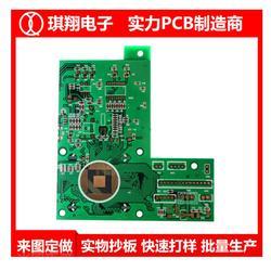 琪翔电子专注10多年_pcb板_智能家电pcb板印刷图片