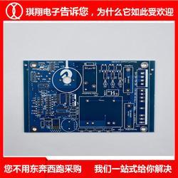 智能PCB板,琪翔电子pcb板厂家,智能PCB板厂家图片
