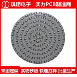 高TG led铝基板,青海led铝基板,琪翔电子厂家定制图片