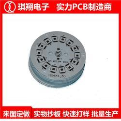 琪翔電子PCB廠家、LED鋁基板、LED鋁基板廠圖片