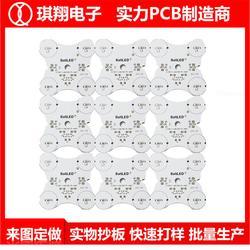 贵州led铝基板、琪翔电子厂家定制、高TG led铝基板图片