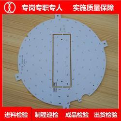 单面LED铝基板、LED铝基板、琪翔电子支持PCB抄板图片