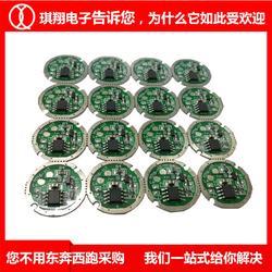 七彩灯LED铝基板、LED铝基板、琪翔电子PCB一站式服务图片