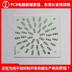 香港led铝基板|琪翔电子专业生产|喷锡led铝基板图片