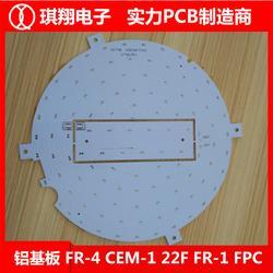 LED铝基板|琪翔电子|双面LED铝基板图片