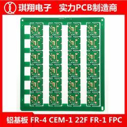 琪翔电子汽车PCB板厂家,控制器电路板,控制器电路板图片