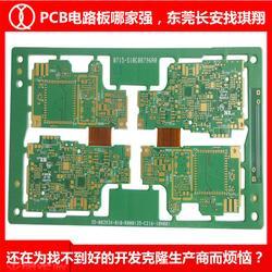 琪翔电子支持PCB来图定制、pcb电路板、沉金pcb电路板图片