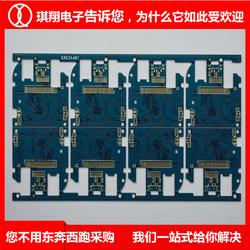 琪翔电子(多图)_智能PCB扫地机_智能PCB图片