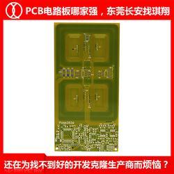 电源PCB板厂家 电源PCB板 琪翔电子电源板厂家(多图)图片