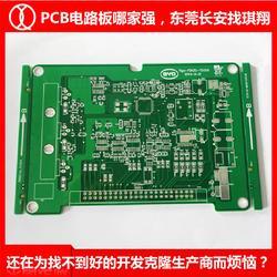 汽车PCB板_琪翔电子PCB供应商_汽车PCB板设计图片