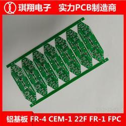 线路板_机器人线路板_定制电路板找琪翔图片