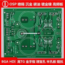 家用灯电路板_琪翔电子支持PCB定制_家用灯电路板定制图片