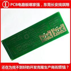 诊断设备电路板|琪翔电子支持PCB抄板|喷锡诊断设备电路板图片