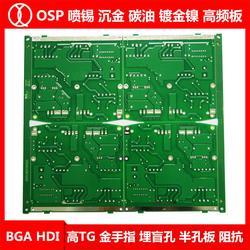電源PCB板供應商-電源PCB板-琪翔電子PCB廠家(多圖)圖片