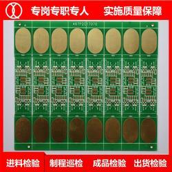 安防PCB板个性定制_安防PCB板_琪翔电子PCB生产商图片