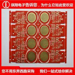 安防PCB板、安防PCB板、琪翔电子PCB生产商图片