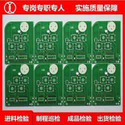 琪翔电子PCB一站式服务、沉金PCB电路板、PCB电路板图片