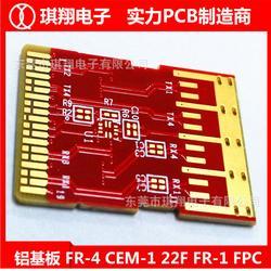 沉金pcb线路板、pcb线路板、琪翔电子专注PCB制造图片