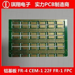 通讯PCB板设计-通讯PCB板-琪翔电子PCB板厂家图片