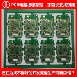 安防PCB板-琪翔电子电路板供应商-安防PCB板生产厂家图片