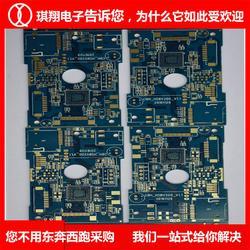 通讯PCB板,琪翔电子优质线路板厂商,通讯PCB板打样图片