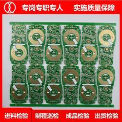 医用PCB板-琪翔电子(在线咨询)医用PCB板图片