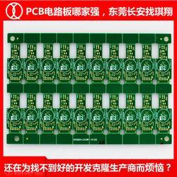 医用电路板,琪翔电子PCB设计团队,医用电路板抄板图片