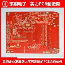 家电PCB板,家电PCB板定制,琪翔电子电路板生产商图片
