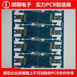 琪翔电子线路板厂家(多图)智能PCB板定制-智能PCB板图片