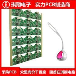 家电PCB板打样,家电PCB板,琪翔电子专业电路板厂家(图)图片