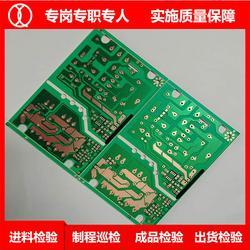 琪翔電子PCB打樣-智能PCB-安防智能PCB圖片