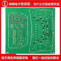 汽车PCB板、琪翔电子线路板供应商、汽车PCB电路板图片