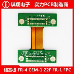 继电保护电路板_琪翔电子支持PCB设计_继电保护电路板设计图片