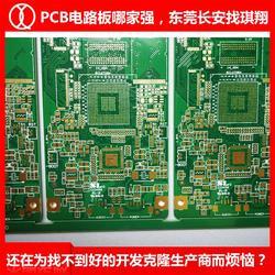 无卤素PCB_PCB_琪翔电子PCB(多图)图片