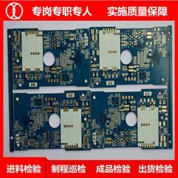 工控PCB|琪翔电子PCB加工|工控PCB RJ45图片