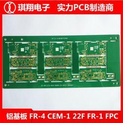 玩具PCB电路板、PCB电路板、琪翔电子PCB打样图片