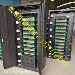 576芯机房ODF黑色机柜 576芯ODF光分配线架黑色 576芯ODF光纤配线架机柜图片