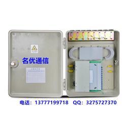 壁挂式48芯SMC光缆交接箱 48芯SMC光交箱交接柜图片