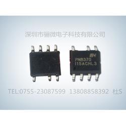 PN8370电源管理IC充电器IC芯片方案芯朋微代理图片