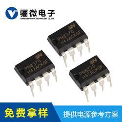 低功耗电源芯片电源充电器ic方案图片