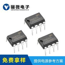 5V 2A电源适配器芯片方案图片