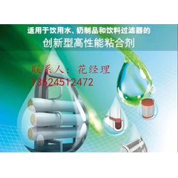 汉高Macroplast CR 3519专为中空纤维过滤器灌封的胶水图片
