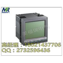 多功能电力监控仪表PD760-D44图片