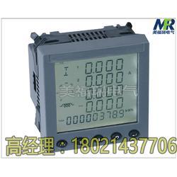 多功能网络电力仪表QP233B图片
