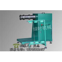 自动放料机厂家-山东自动放料机-绿叶机械质?#21487;?#20056;(查看)图片