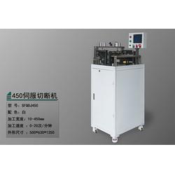 伺服切断机-绿叶机械品质保证-全自动伺服切断机