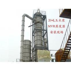 多效节能蒸发器_青岛蓝清源_多效节能蒸发器节能设备图片